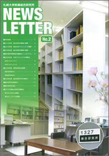 NEWS LETTER NO.2
